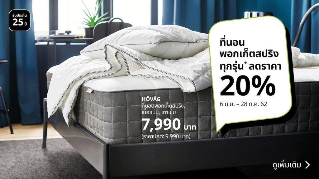 """16 เหตุผลว่าทำไมเราถึงอยากแนะนำให้คุณใช้ """"ที่นอน IKEA"""" 34 - Bedroom"""