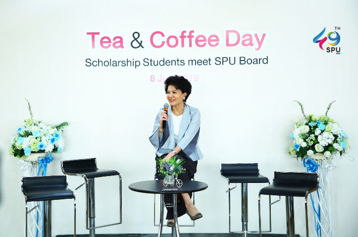 """Tea & Coffee Day"" สบายๆ Style SPU SMART 13 -"