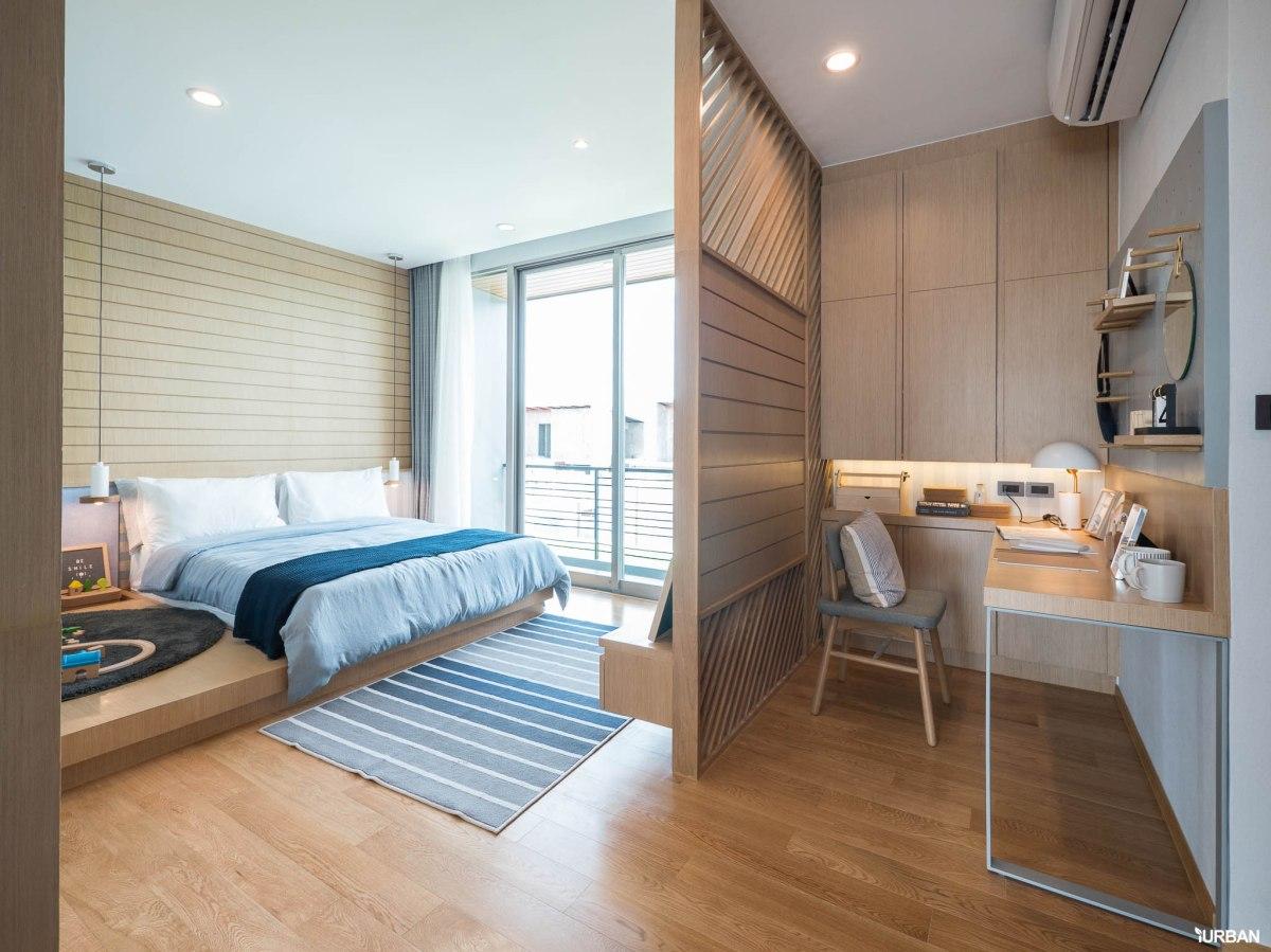 รีวิว Nirvana BEYOND Udonthani บ้านเดี่ยว 3 ชั้น ดีไซน์บิดสุดโมเดิร์น บนที่ดินสุดท้ายหน้าหนองประจักษ์ 258 - Luxury