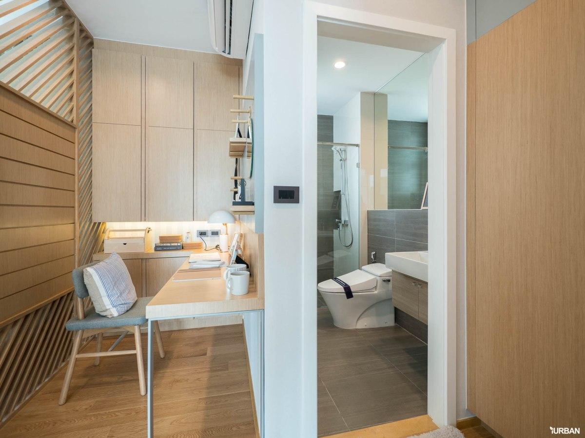 รีวิว Nirvana BEYOND Udonthani บ้านเดี่ยว 3 ชั้น ดีไซน์บิดสุดโมเดิร์น บนที่ดินสุดท้ายหน้าหนองประจักษ์ 259 - Luxury