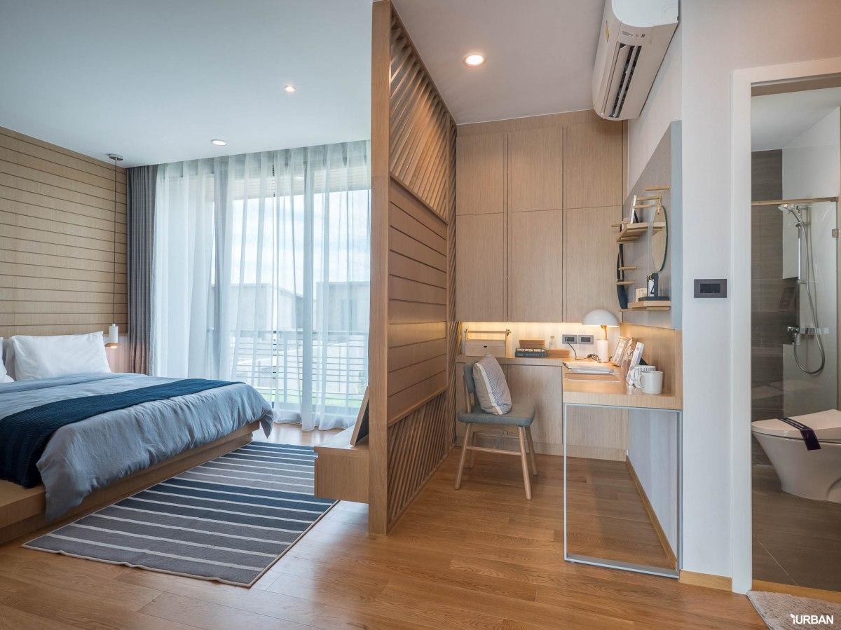 รีวิว Nirvana BEYOND Udonthani บ้านเดี่ยว 3 ชั้น ดีไซน์บิดสุดโมเดิร์น บนที่ดินสุดท้ายหน้าหนองประจักษ์ 257 - Luxury