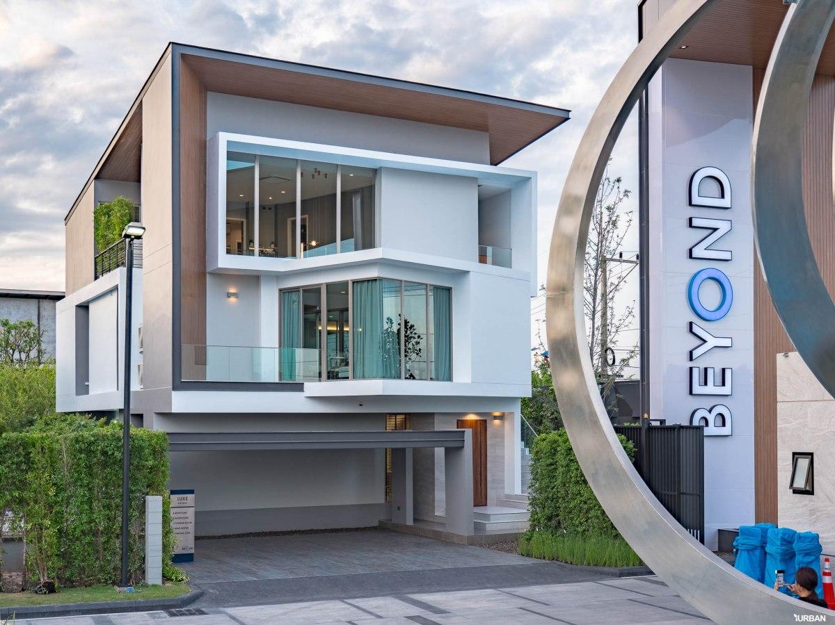 รีวิว Nirvana BEYOND Udonthani บ้านเดี่ยว 3 ชั้น ดีไซน์บิดสุดโมเดิร์น บนที่ดินสุดท้ายหน้าหนองประจักษ์ 202 - Luxury