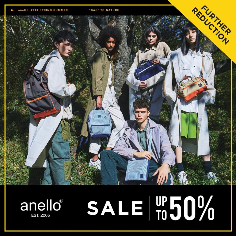 anello Further Reduction Sale 13 -