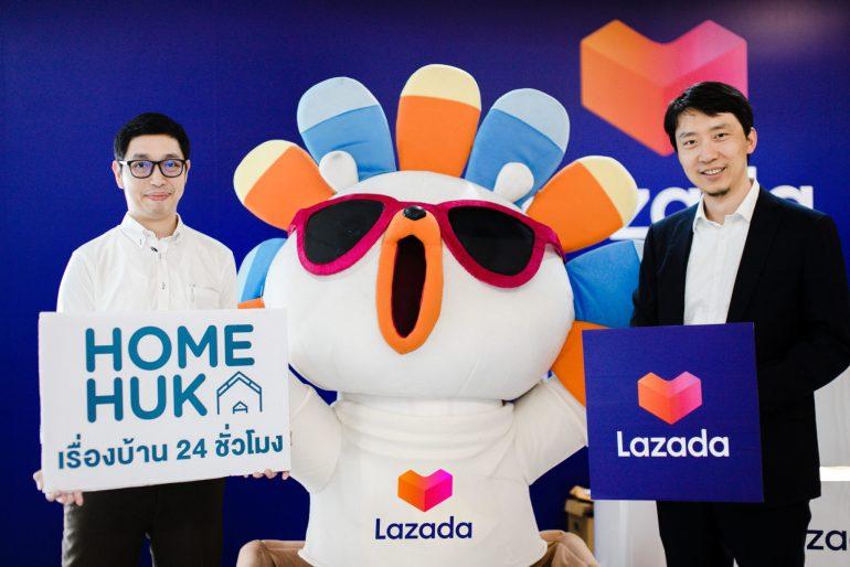 'HomeHuk' ร่วมมือกับ 'ลาซาด้า' จัดแคมเปญ HomeHuk x LazMall Brand of the Week เพื่อคนรักบ้านโดยเฉพาะ 13 -