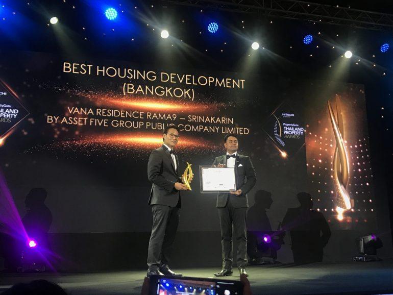 """""""แอสเซท ไฟว์"""" คว้า 4 รางวัลใหญ่ บนเวที PropertyGuru Thailand Property Awards 2019 จากโครงการ วนา เรสซิเดนซ์ 13 -"""
