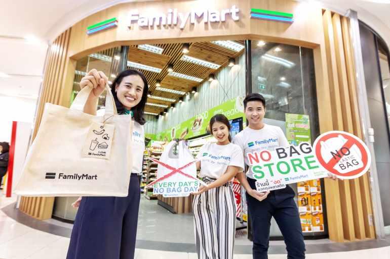 """แฟมิลี่มาร์ท ประกาศ """"โนแบคสโตร์"""" No Bag Stores ชูโมเดลร้านสะดวกซื้อ เจ้าแรกของประเทศ งดให้ถุงพลาสติกทุกวัน ตลอด 24 ชั่วโมง 13 -"""