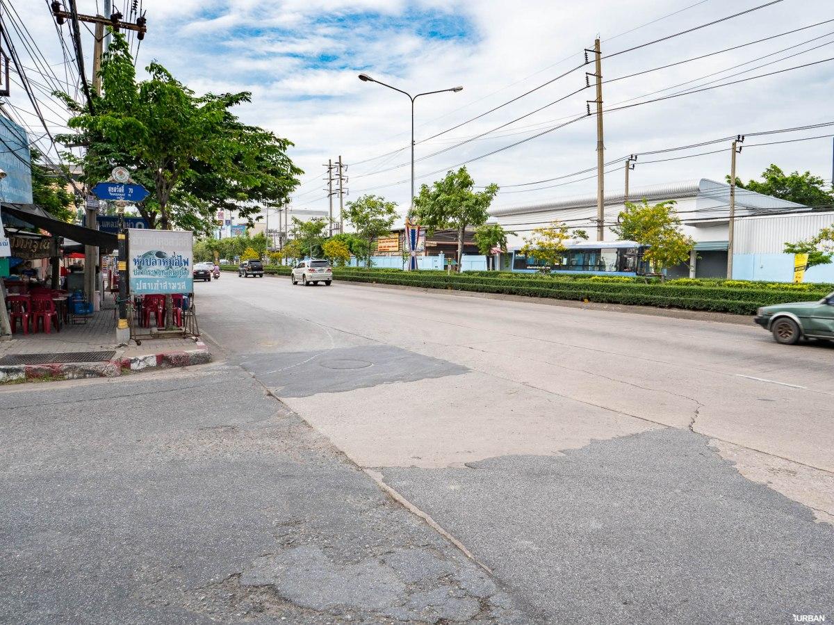 """สำรวจ """"สุขสวัสดิ์"""" ทำเลเยี่ยม ตอบโจทย์คนทำงานในเมืองสาทร-สีลม ที่อยากมี """"บ้าน"""" 32 - AP (Thailand) - เอพี (ไทยแลนด์)"""