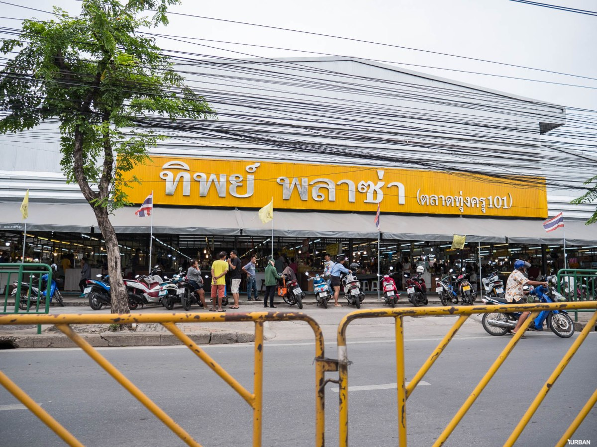 """สำรวจ """"สุขสวัสดิ์"""" ทำเลเยี่ยม ตอบโจทย์คนทำงานในเมืองสาทร-สีลม ที่อยากมี """"บ้าน"""" 46 - AP (Thailand) - เอพี (ไทยแลนด์)"""