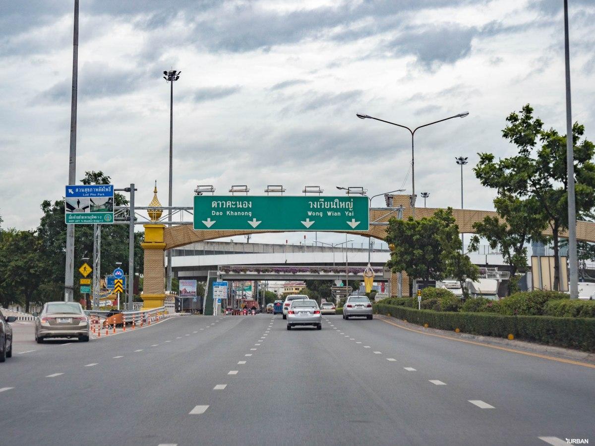 """สำรวจ """"สุขสวัสดิ์"""" ทำเลเยี่ยม ตอบโจทย์คนทำงานในเมืองสาทร-สีลม ที่อยากมี """"บ้าน"""" 34 - AP (Thailand) - เอพี (ไทยแลนด์)"""