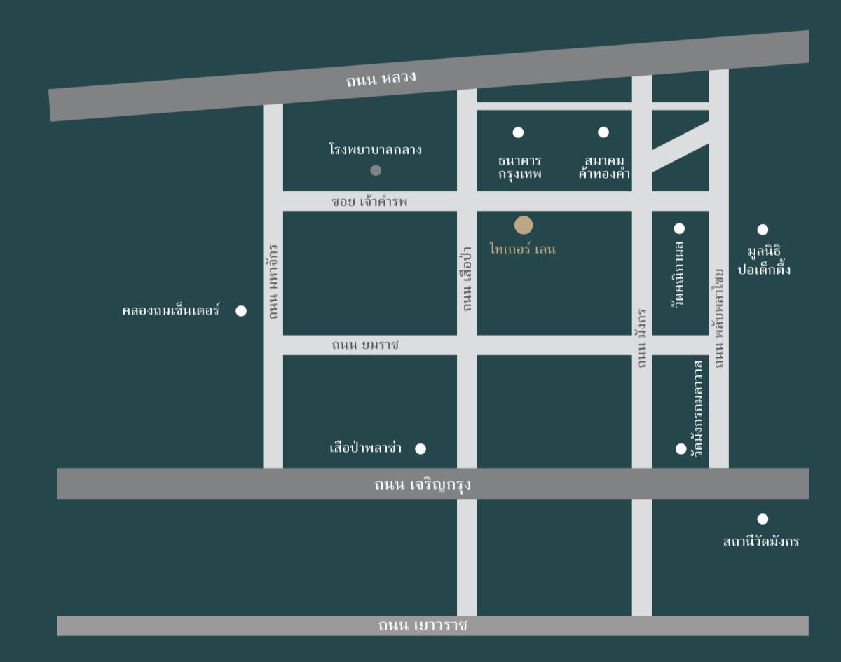 """""""Tiger Lane"""" (ไทเกอร์ เลน) ลักซ์ชัวรี่โฮมออฟฟิศ ครั้งแรกจากแสนสิริ ขุมทรัพย์แห่งการใช้ชีวิต บนที่ดินผืนงามแห่งท้องมังกร ผสานแรงบันดาลใจ การออกแบบสไตล์ """"ชิโน-โปรตุกีส"""" 14 -"""