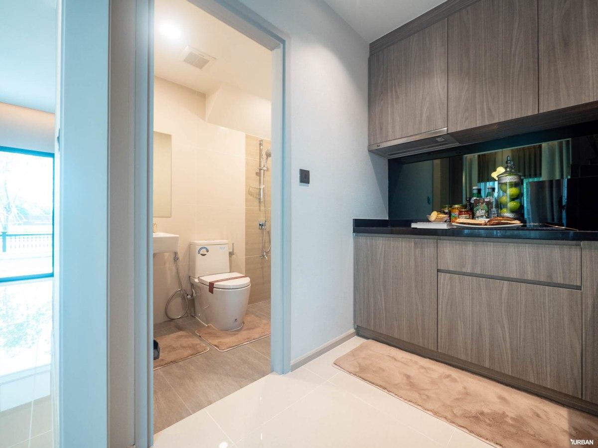 รีวิว URBANIO วิภาวดี-แจ้งวัฒนะ พรีเมียมทาวน์โฮม 3 ชั้นสุดสวย ใกล้สถานี Interchange เริ่ม 5.59 ล้าน จาก Ananda 51 - Premium
