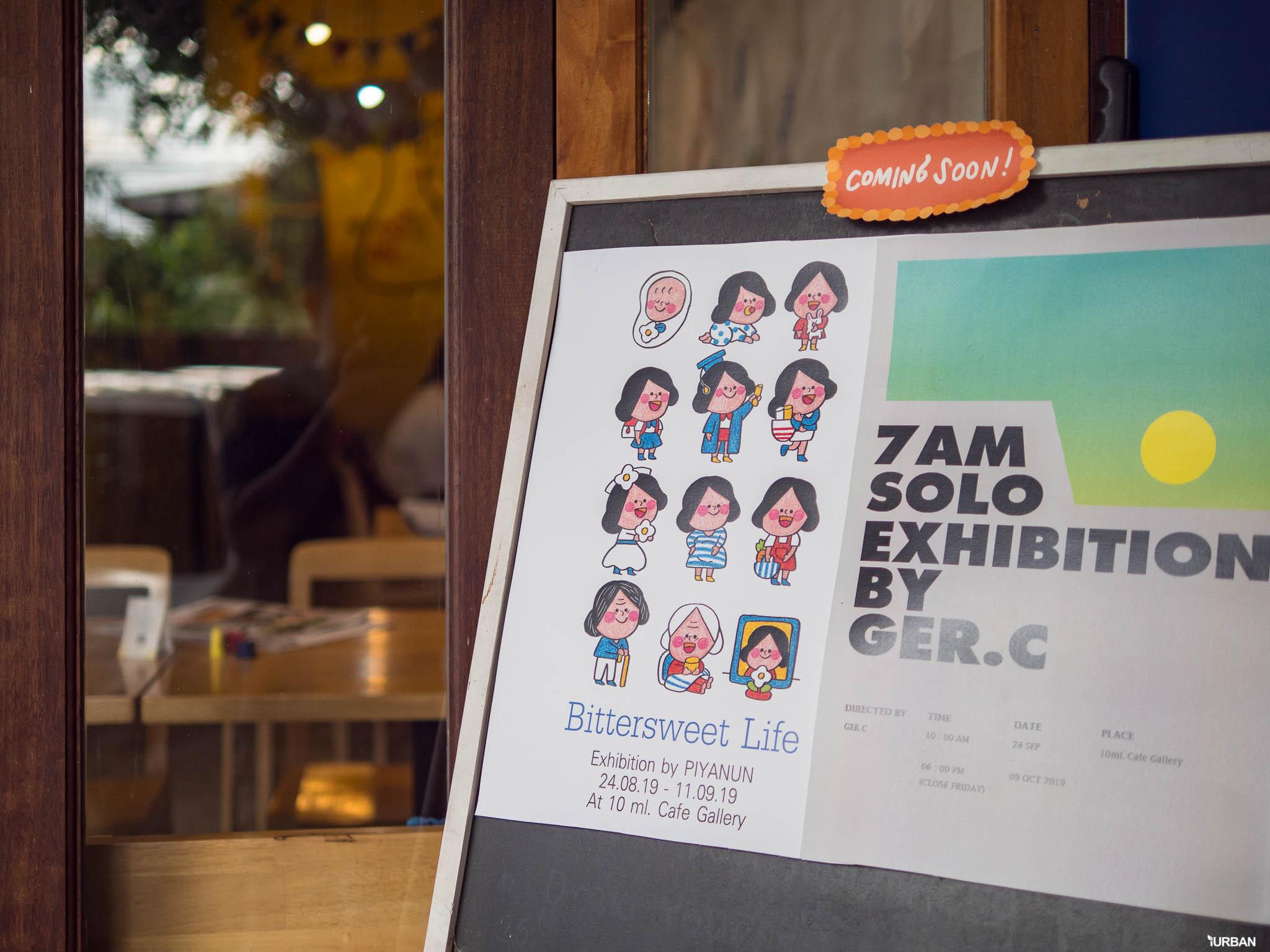 8 คาเฟ่ จตุจักร และร้านกาแฟที่ Unique ดีมีสไตล์น่าสนใจ เหมาะกับไลฟ์สไตล์วันชิลๆ 90 - Premium
