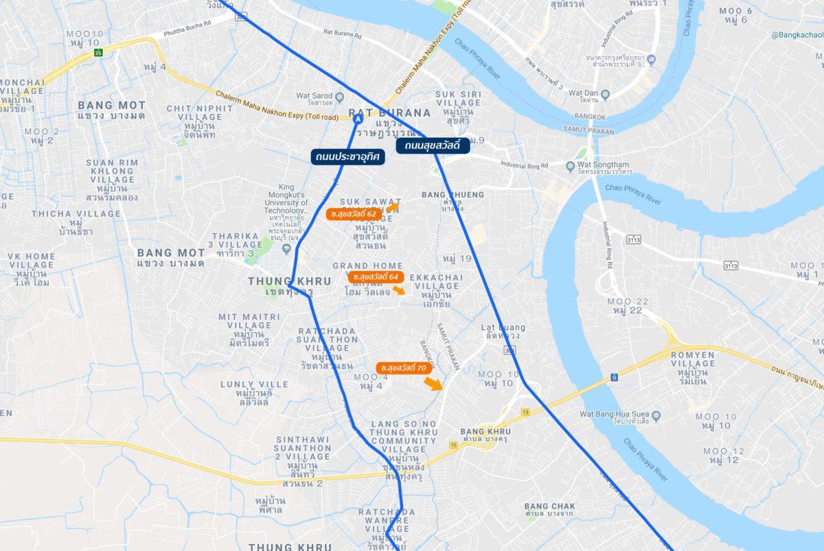"""สำรวจ """"สุขสวัสดิ์"""" ทำเลเยี่ยม ตอบโจทย์คนทำงานในเมืองสาทร-สีลม ที่อยากมี """"บ้าน"""" 16 - AP (Thailand) - เอพี (ไทยแลนด์)"""