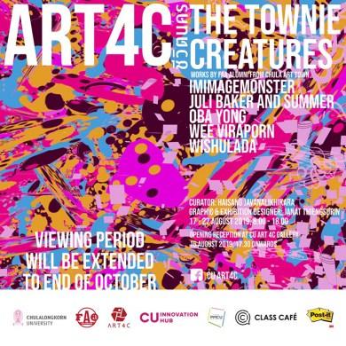 """พาไปชมไอเดียสุดเจ๋งจาก โพสต์-อิท® สู่งานอาร์ตสะท้อนความเชื่อแบบไทยๆ ในงานนิทรรศการ """"The Townie Creatures"""" 14 -"""
