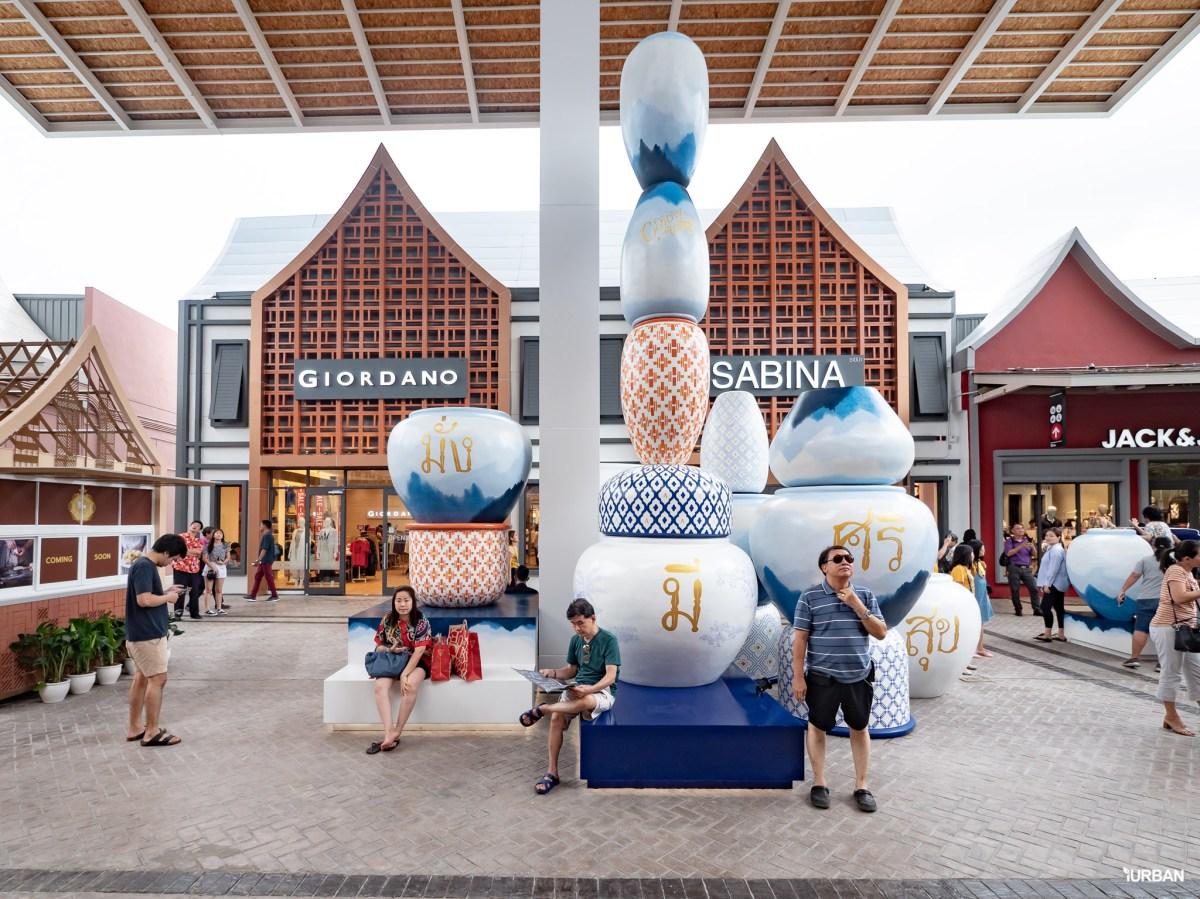 14 เรื่องของ Central Village โปรเจคใหม่ Luxury Outlet แห่งแรกของไทยที่คุณควรรู้ #พร้อมภาพวันเปิดตัว 56 - Central