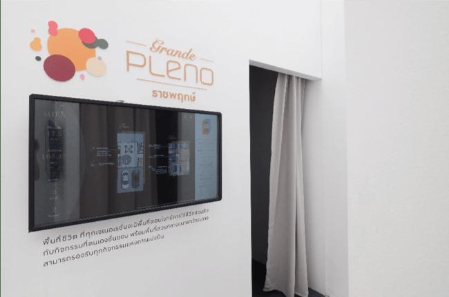 """""""GRANDE PLENO ราชพฤกษ์"""" บ้านดีไซร์ใหม่ จากงาน AP World สู่การพัฒนาพื้นที่ที่เต็มไปด้วยฟังก์ชั่นแห่งนวัตกรรมคุณภาพชีวิต 14 - AP (Thailand) - เอพี (ไทยแลนด์)"""
