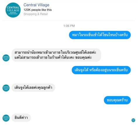 14 เรื่องของ Central Village โปรเจคใหม่ Luxury Outlet แห่งแรกของไทยที่คุณควรรู้ #พร้อมภาพวันเปิดตัว 79 - Central