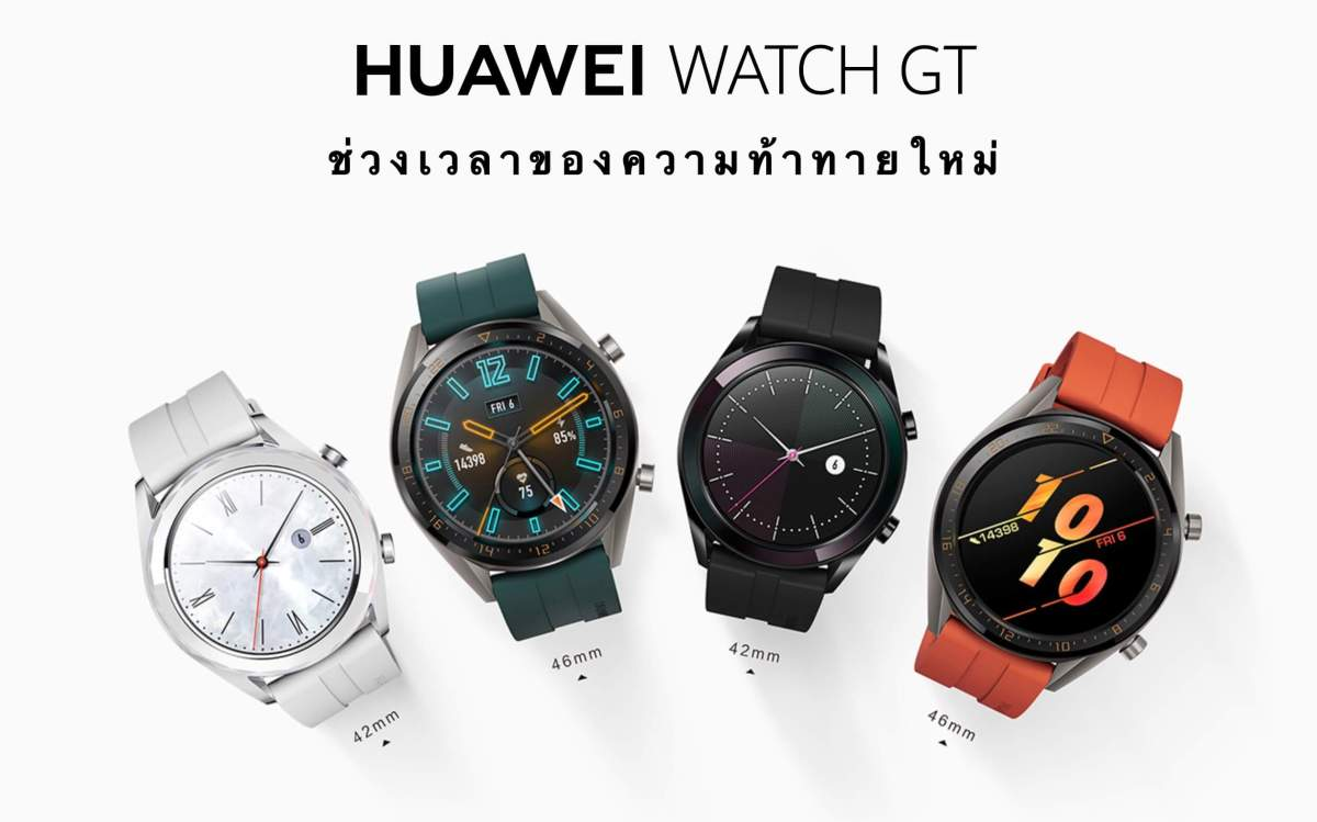 "Amazfit GTR : Smart Watch หน้าปัทม์จอ AMOLED ""วัดหัวใจบันทึกชีพจรและจำนวนก้าวตลอดเวลา"" แบตอึดสุด 24 วัน! 39 - Highlight"