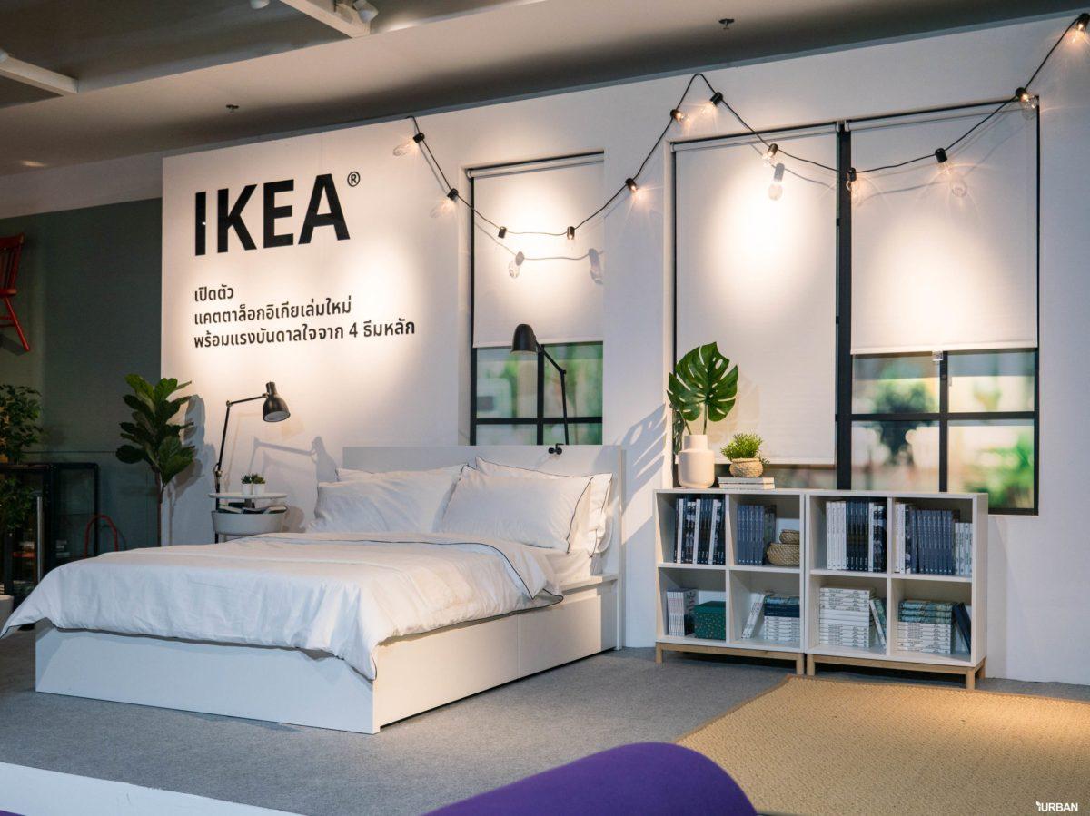 มาแล้ว! แคตตาล็อกอิเกียเล่มใหม่ รวมสูตรลัดจัดห้องนอนอย่างง่ายๆ เพื่อการพักผ่อนอย่างมีคุณภาพ 14 -