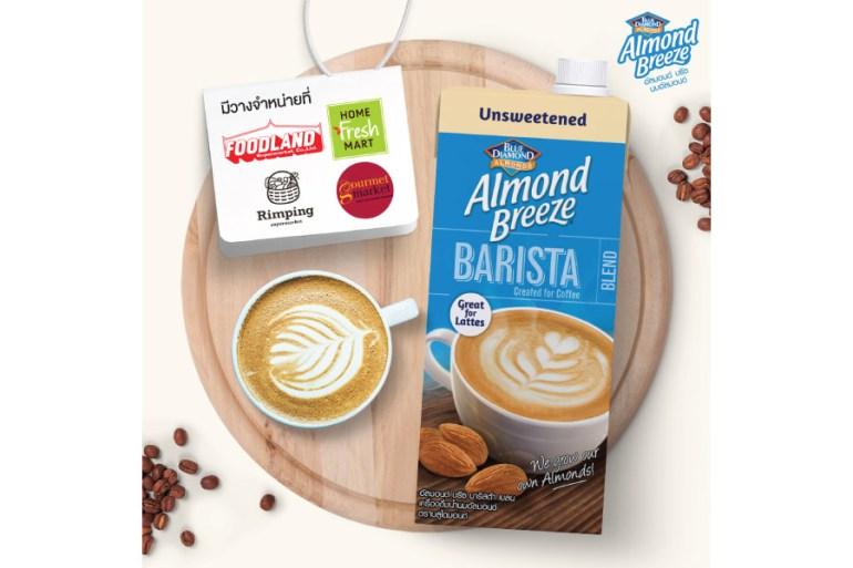 """บลูไดมอนด์ส่งผลิตภัณฑ์ใหม่ """"อัลมอนด์ บรีซ บาริสต้า เบลนด์"""" นมอัลมอนด์สำหรับตีฟองนม ตอบโจทย์คอกาแฟที่รักในสุขภาพ 13 -"""