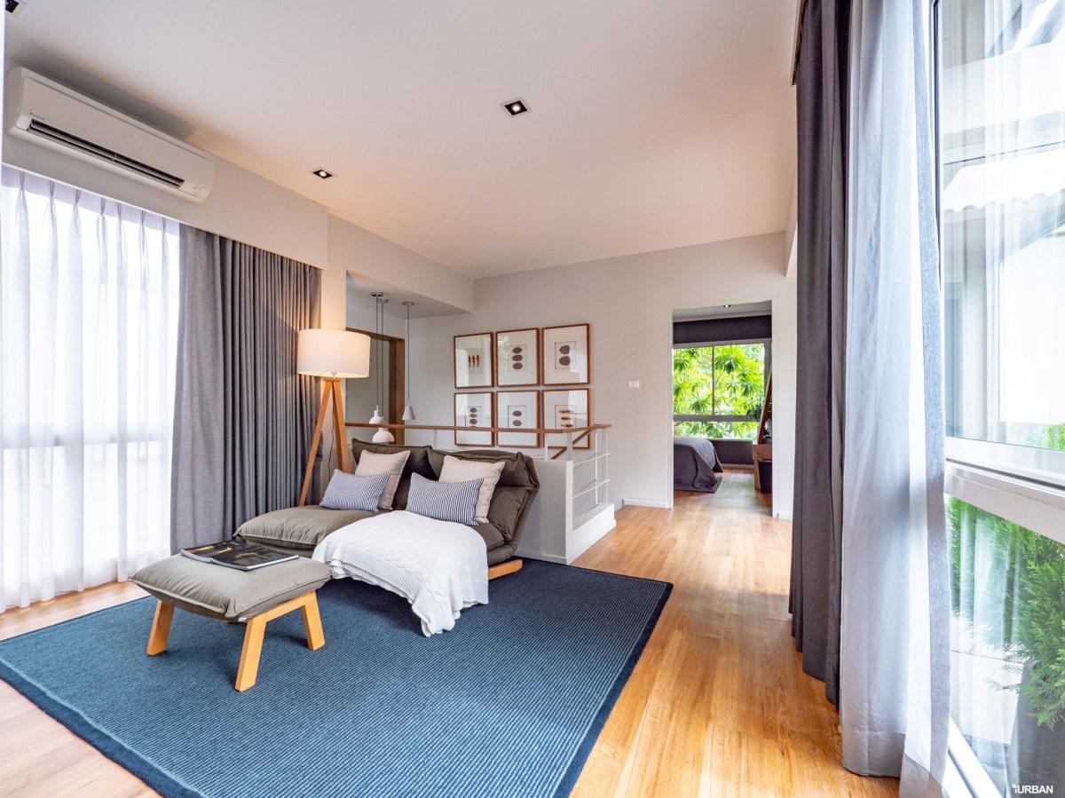 รีวิว บารานี พาร์ค ศรีนครินทร์-ร่มเกล้า บ้านสไตล์ Courtyard House ของไทยที่ได้รางวัลสถาปัตยกรรม 78 - Baranee Park