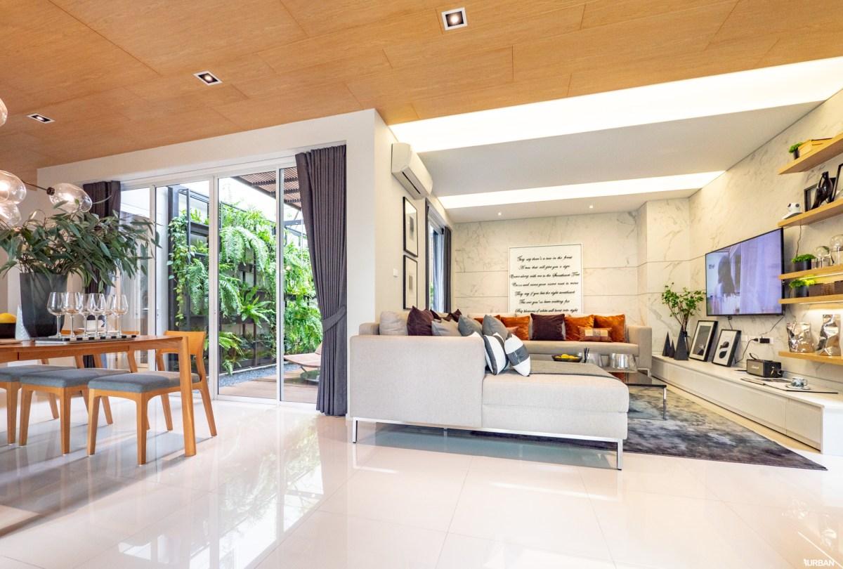 รีวิว บารานี พาร์ค ศรีนครินทร์-ร่มเกล้า บ้านสไตล์ Courtyard House ของไทยที่ได้รางวัลสถาปัตยกรรม 112 - Baranee Park