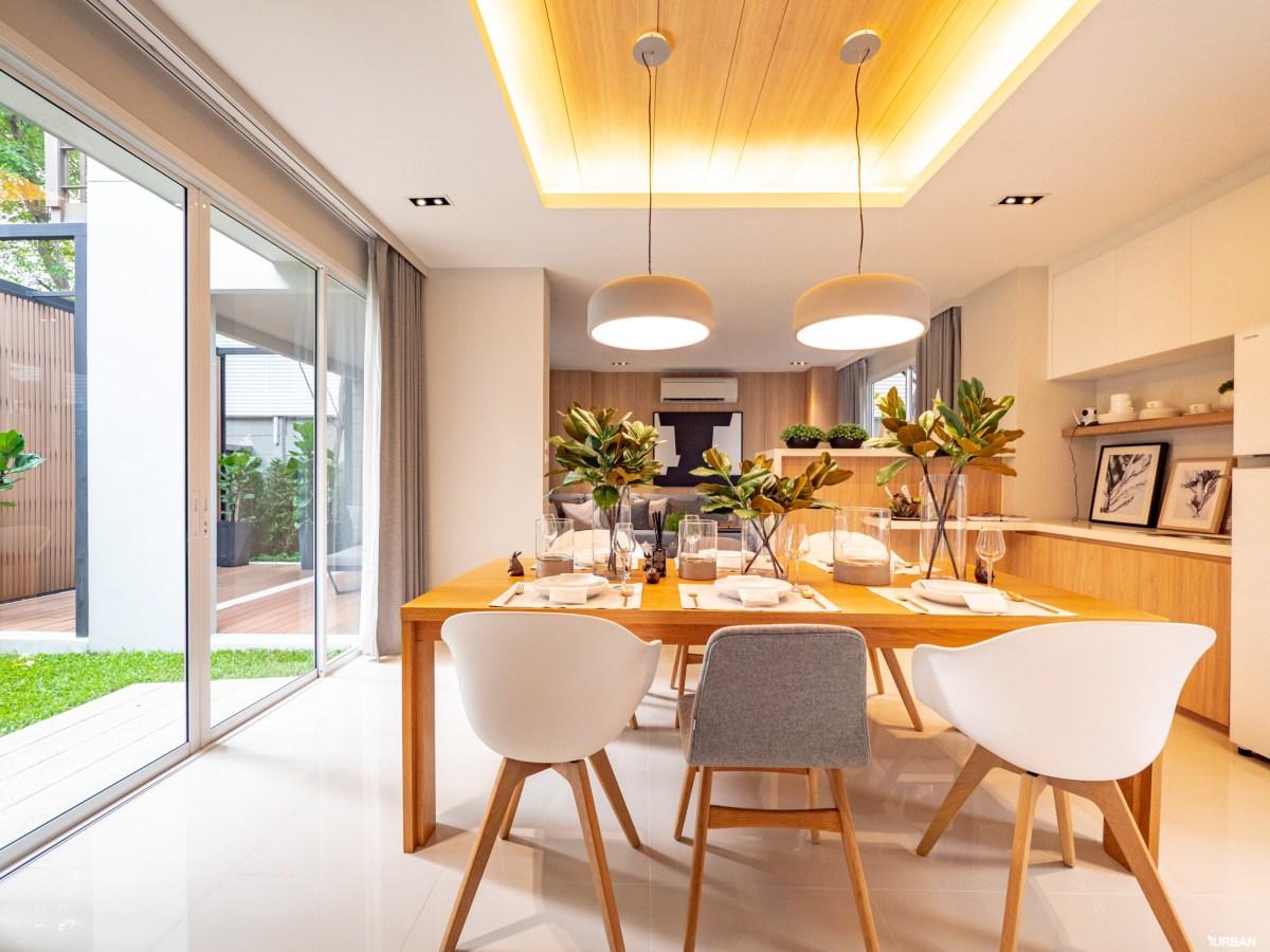รีวิว บารานี พาร์ค ศรีนครินทร์-ร่มเกล้า บ้านสไตล์ Courtyard House ของไทยที่ได้รางวัลสถาปัตยกรรม 53 - Baranee Park