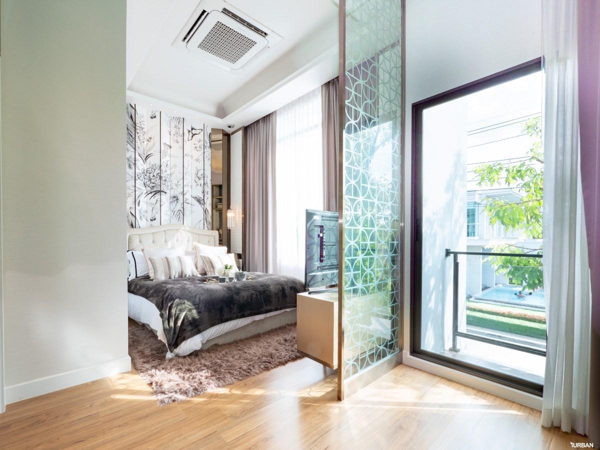 รีวิวทาวน์โฮม Pleno ปิ่นเกล้า - จรัญฯ การออกแบบที่ดีมากทั้งในบ้านและส่วนกลางที่ให้เกินราคา 60 - AP (Thailand) - เอพี (ไทยแลนด์)
