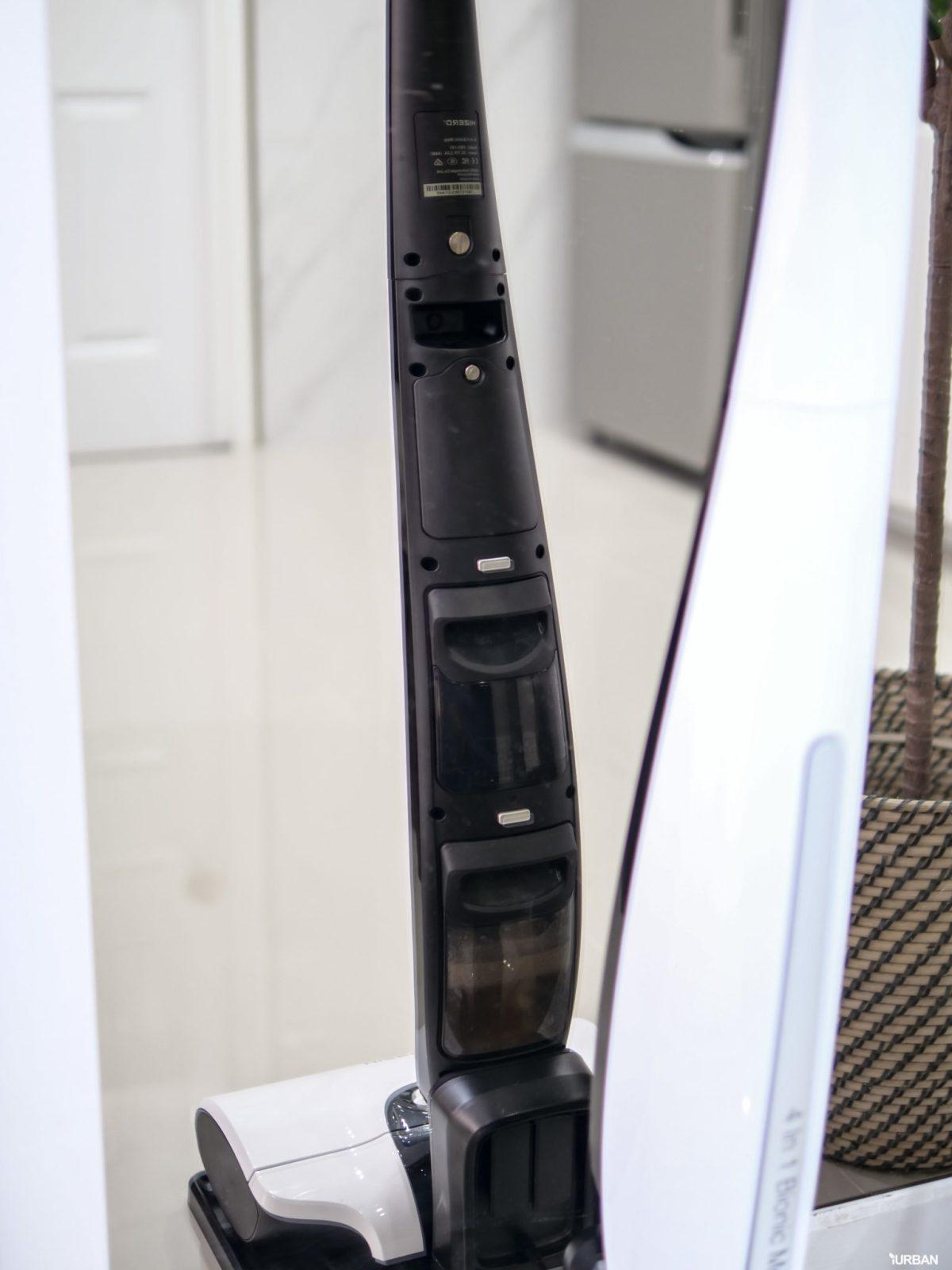 รีวิว Hizero Bionic 4-in-1 เครื่องดูดฝุ่นดูดน้ำสุดไฮเทค เก็บชาไข่มุกหก-จนพื้นแห้งในปรื๊ดเดียว 34 - Hizero