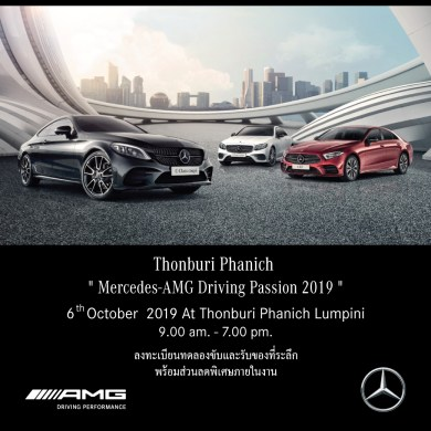 "Thonburi Phanich "" Mercedes-AMG Driving Passion 2019 "" 16 -"