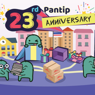 """เว็บไซต์ Pantip ครบรอบ 23 ปี ส่งต่อหนังสือ """"เน็ตเมื่อวานซืน"""" ให้กับโรงเรียนทั้ง 115 แห่ง 14 -"""