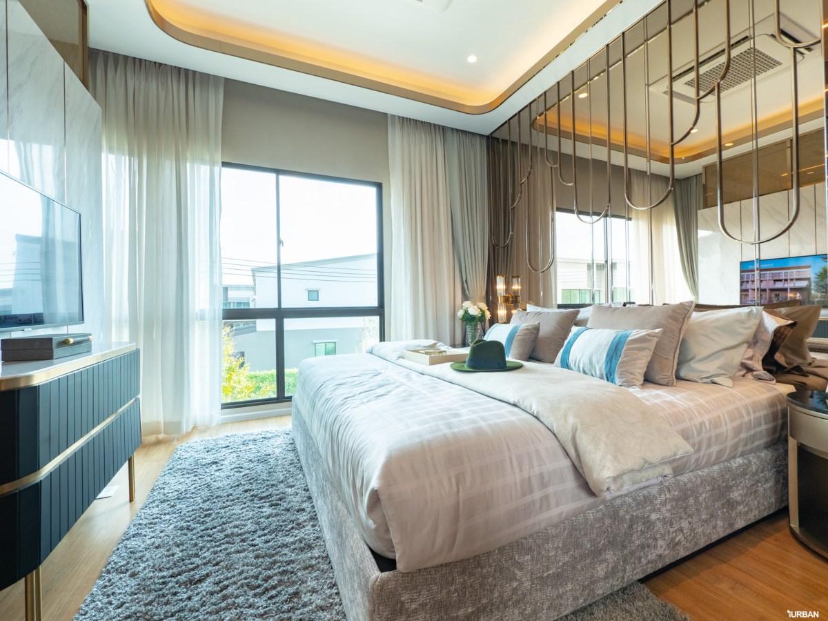 รีวิว Grande Pleno ราชพฤกษ์ บ้านทาวน์โฮมไซส์พอดี ทำเลดี ส่วนกลางดี ราคาก็ดี พอดีไปหมด 51 - AP (Thailand) - เอพี (ไทยแลนด์)