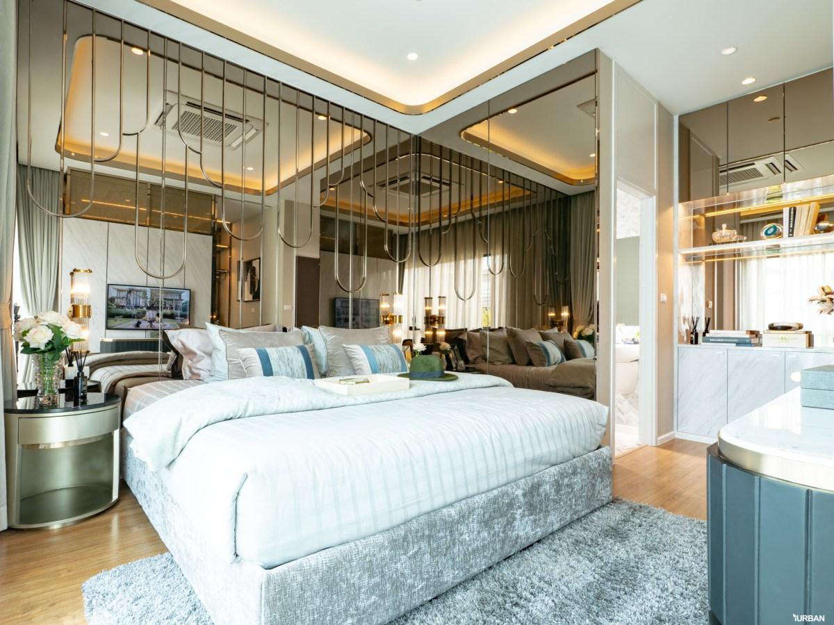 รีวิว Grande Pleno ราชพฤกษ์ บ้านที่พอดี ส่วนกลางพรีเมียม เริ่ม 2.39 ล้าน 50 - AP (Thailand) - เอพี (ไทยแลนด์)