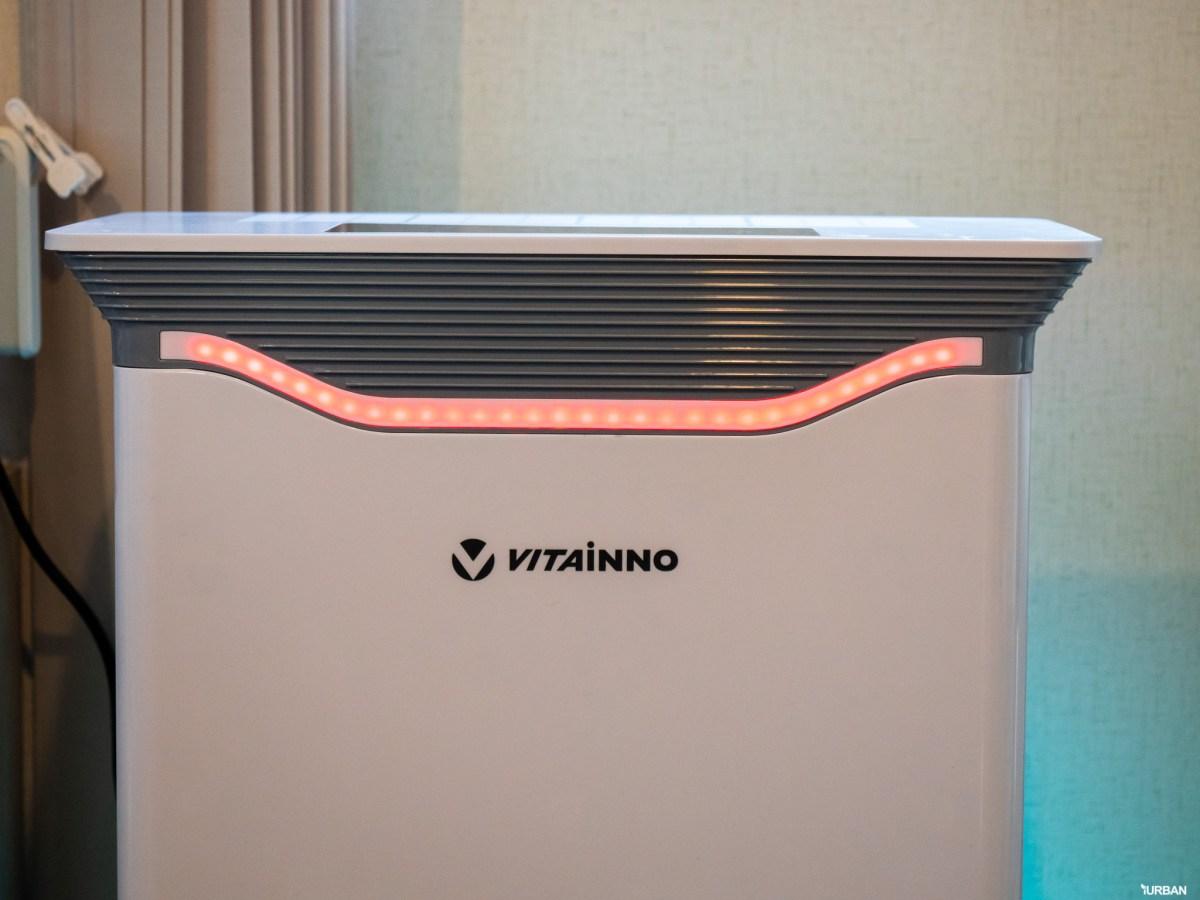รีวิว เครื่องฟอกอากาศ VITAINNO ใหม่ 2020 ใหญ่ทั้งชั้น 57 ตร.ม. กำจัดฝุ่น PM2.5 และฆ่าเชื้อโรคด้วย 35 - Air Purifier