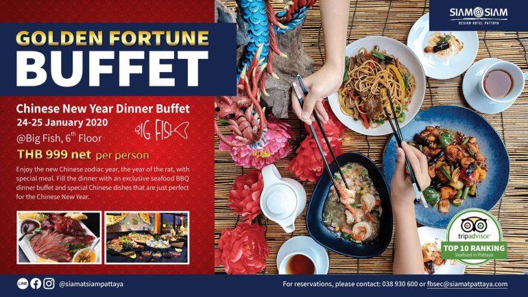 บุฟเฟ่ต์มื้อค่ำต้อนรับตรุษจีน Golden Fortune Buffet โรงแรมสยาม แอ็ท สยาม ดีไซน์ โฮเต็ล พัทยา 13 -