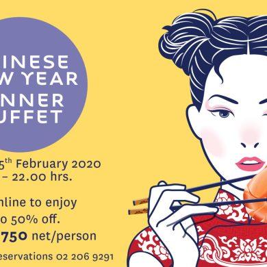 ฉลองตรุษจีนด้วยบุฟเฟต์กุ้งมื้อพิเศษที่โรงแรมโนโวเทล กรุงเทพฯ สีลม โรด 15 -