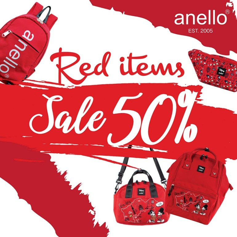 anello Chinese New Year SALE 13 -