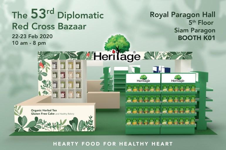 """เครือเฮอริเทจ ร่วมงานออกร้านคณะภริยาทูต ครั้งที่ 53 ชูแนวคิด """"Hearty Food for Healthy Heart"""" จัดโปรโมชั่นลดราคา 30-50% 13 -"""