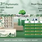 """เครือเฮอริเทจ ร่วมงานออกร้านคณะภริยาทูต ครั้งที่ 53 ชูแนวคิด """"Hearty Food for Healthy Heart"""" จัดโปรโมชั่นลดราคา 30-50% 24 -"""
