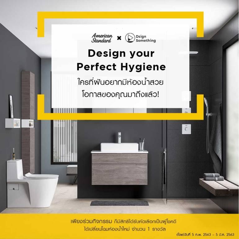 """โอกาสรีโนเวทห้องน้ำในฝันของคุณมาถึงแล้ว! American Standard x Dsign Something ชวนร่วมกิจกรรม """"Design Your Perfect Hygiene"""" มีสิทธิ์รับเป็นผู้โชคดีได้รีโนเวทห้องน้ำใหม่ 13 -"""