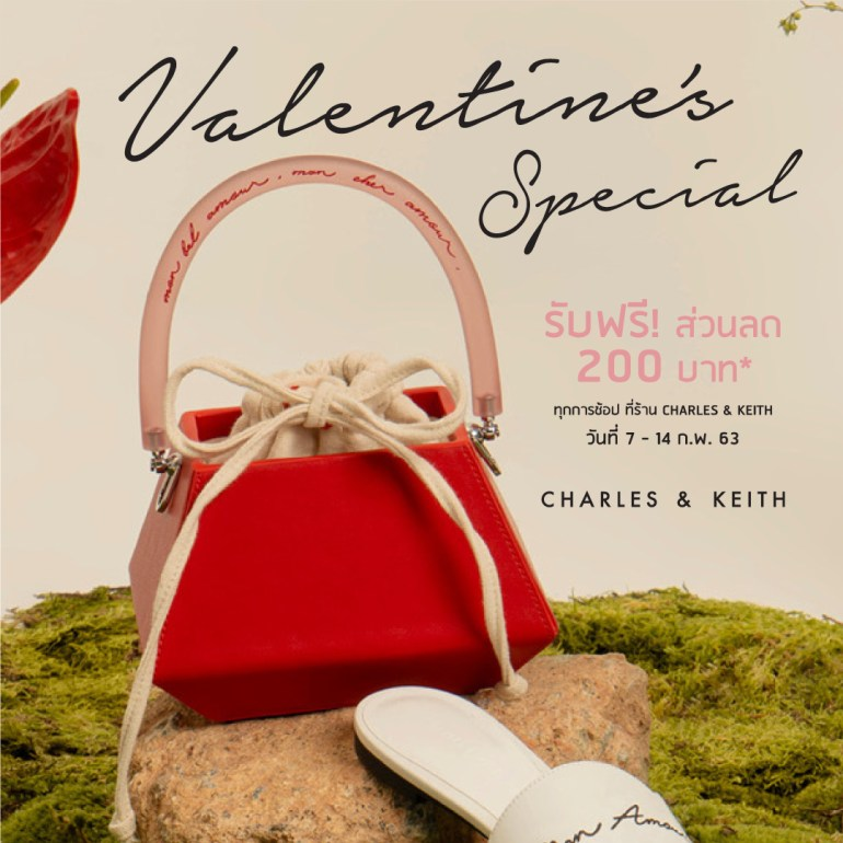 CHARLES & KEITH VALENTINE SPECIAL 13 -