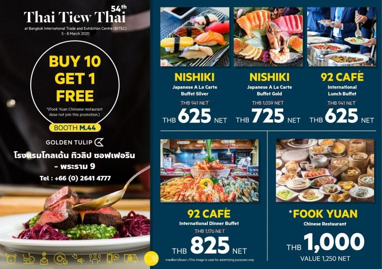 โปรโมชั่นดีๆ 1 ปีมีครั้งเดียว งานไทยเที่ยวไทยครั้งที่ 54 13 -
