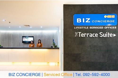 BIZ Concierge สำนักงานให้เช่า ครบวงจรธุรกิจ กับ 3 บริการที่พร้อมให้คุณเริ่มธุรกิจได้ทันที 13 -