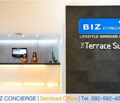 BIZ Concierge สำนักงานให้เช่า ครบวงจรธุรกิจ กับ 3 บริการที่พร้อมให้คุณเริ่มธุรกิจได้ทันที 15 -