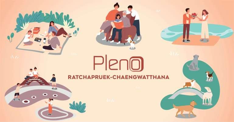 รีวิว Pleno ราชพฤกษ์-แจ้งวัฒนะ บ้านพร้อมความสุขรูปแบบใหม่ เหนือทาวน์โฮมทั่วไปในย่านนี้ 15 - Pet Friendly