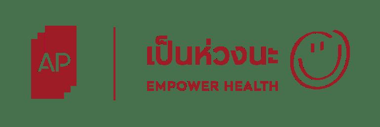 AP THAI มอบฟรี เซ็ตห่วงใยสงกรานต์ 2020 (ยุคโควิด-19) 17 -