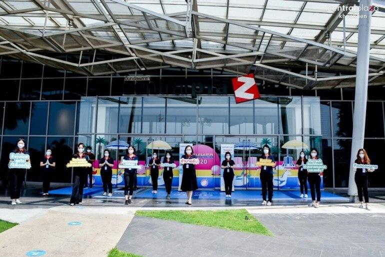 ประมวลภาพ ศูนย์การค้าเซ็นทรัล เปิดให้บริการทั่วประเทศวันแรกหลังคลาย ล็อคดาวน์ รณรงค์ 'วินัยคนไทย' การ์ดอย่าตก เน้นย้ำ Social Distancing 29 - New Normal