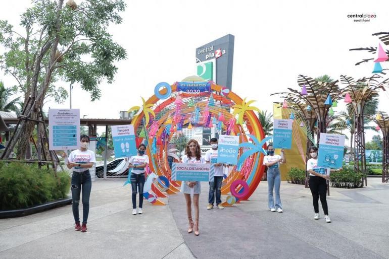 ประมวลภาพ ศูนย์การค้าเซ็นทรัล เปิดให้บริการทั่วประเทศวันแรกหลังคลาย ล็อคดาวน์ รณรงค์ 'วินัยคนไทย' การ์ดอย่าตก เน้นย้ำ Social Distancing 32 - New Normal
