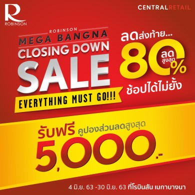 ROBINSON MEGA BANGNA : CLOSING DOWN SALE EVERYTHING MUST GO!!! 16 -