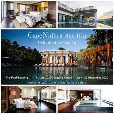 ไปเที่ยวให้หายคิดถึง ณ โรงแรมเคปนิทรา หัวหิน กับข้อเสนอพิเศษสุดสำหรับการพักผ่อน พร้อมเปิดให้บริการ 1 กรกฎาคม 2563 15 -